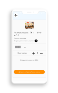 rus_delivery3
